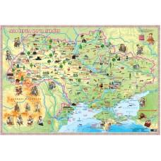 Моя перша карта України (на планках)
