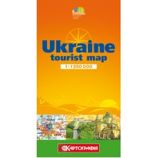 Ukraine tourist map