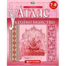 Атлас «Українознавство» 7-8 клас