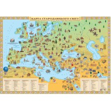 Карта стародавнього світу (від кам'яного віку до 5ст. після Різдва Христового) (ламінована, на капі в рамі)