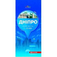 Дніпро. План міста, м-б 1:23 000