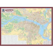 Дніпро 1:15 000 2 аркуші картон. План міста. Склеєний.