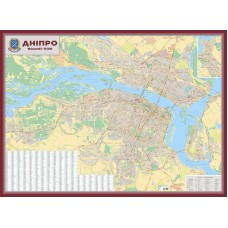 Дніпро 1:15 000 2 аркуші картон на планках. План міста.