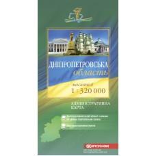 Дніпропетровська область. Політико-адміністративна карта, м-б 1:320 000