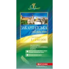 Закарпатська область. Політико-адміністративна карта, м-б 1:250 000