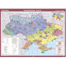 Україна. Економічна карта, м-б 1:1 000 000 (на картоні)
