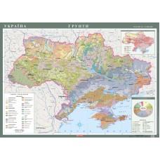 Україна. Грунти, м-б 1:1 000 000 (на картоні, на планках)
