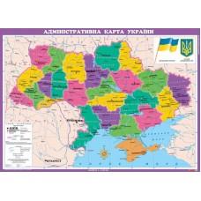 Адміністративна карта України для початкової школи, м-б 1:1 000 000 (на картоні на планках)