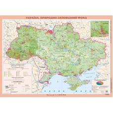 Україна. Природно-заповідний фонд, м-б 1:1 000 000 (на картоні, на планках)