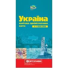 Україна. Політико-адміністративна карта, м-б 1:1 500 000