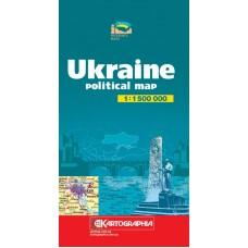 Ukraine. Political map 1:1 500 000