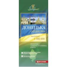 Донецька область. Політико-адміністративна карта, м-б 1:300 000