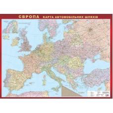 Європа. Карта автомобільних шляхів (на картоні)