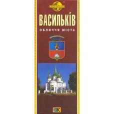 Васильків, м-б 1:15 000