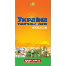 Україна. Туристична карта, м-б 1:1 250 000